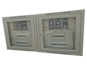 power supply system